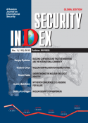 Security Index image